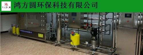 青岛市安装实验室超纯水设备订购 诚信互利 山东鸿方圆环保科技供应