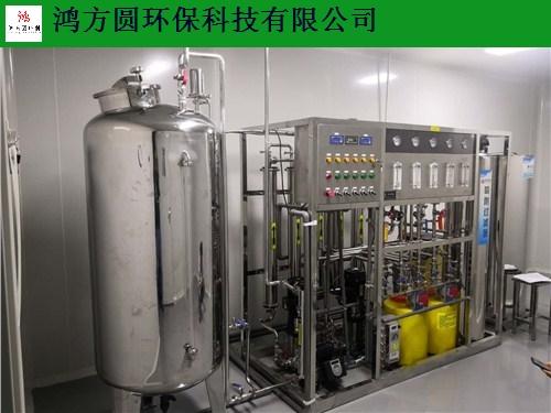 青岛市维修实验室超纯水设备供应价 来电咨询 山东鸿方圆环保科技供应
