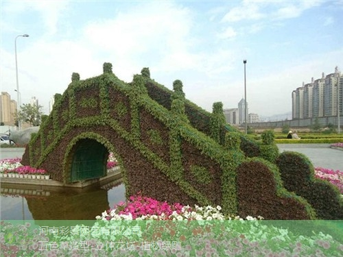 石家庄户外植物绿雕植物墙,植物绿雕