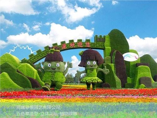 榆林植物绿雕设计「河南彩景园艺供应」