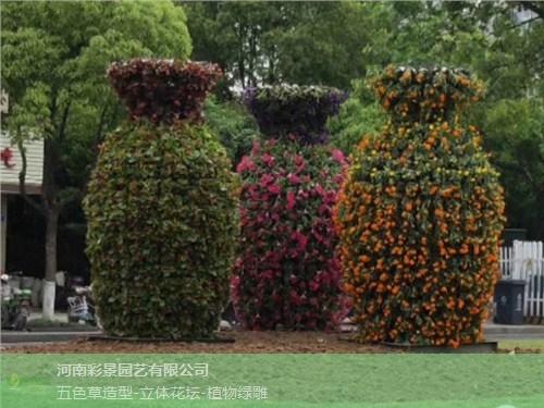 河南五色草造型供应来电咨询「山西彩景园艺制作家具设计要学ps吗图片