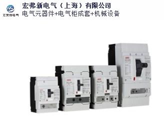 甘肃原装进口AEG断路器优质代理商 推荐咨询「上海宏弗新电气供应」