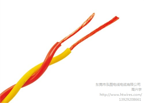 东莞市泓图电线电缆有限公司
