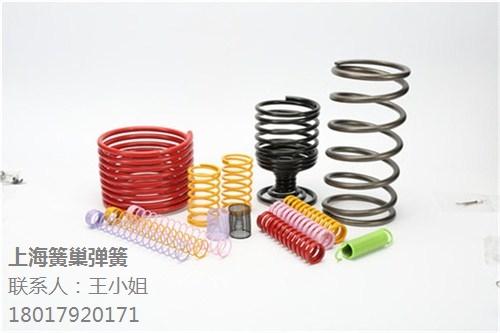 不锈钢压力弹簧价格,销售-簧巢供