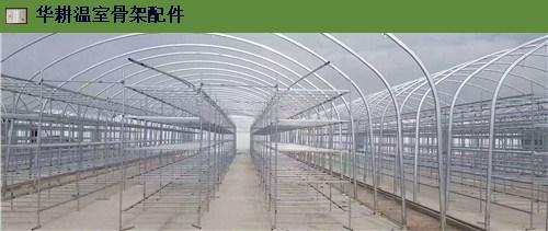 商河日光溫室需要多少錢 誠信經營「山東華耕溫室骨架配件供應」