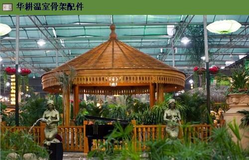 安丘温室餐厅推荐厂家,温室餐厅