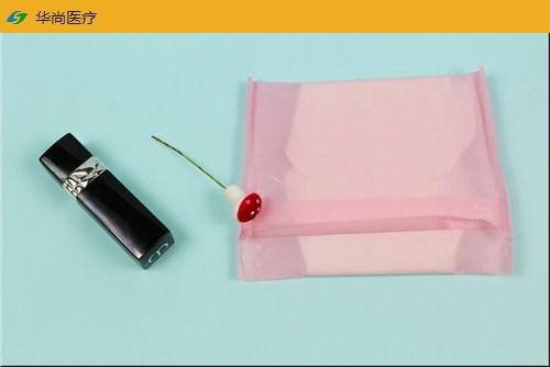 美膚淡化黑色素衛生巾明顯改善「頌華供應」