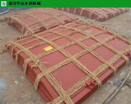 广东箱涵铸铁闸门性价比高 华远供应