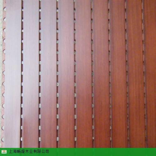 陕西实木穿孔实木吸音板规格,穿孔实木吸音板
