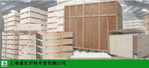 山东定制木质托盘「沪舟供应」