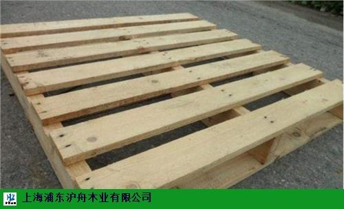 廣東知名木質托盤報價「滬舟供應」