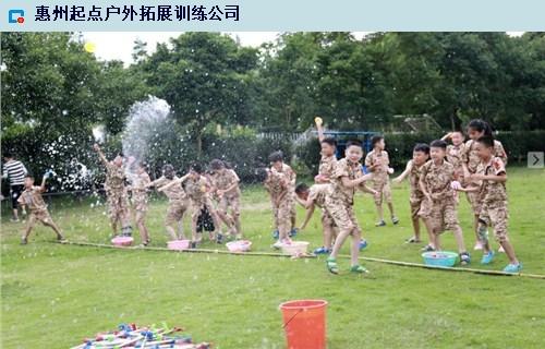 湛江知名童军夏令营童军夏令营 惠州市起点企业管理咨询供应