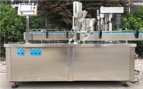 非标定制-瓶装粉末灌装机-景邦供应