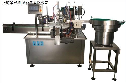 上海景邦机械设备有限公司