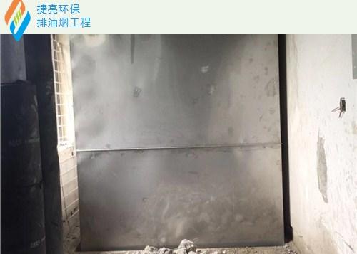 广西厨房油烟净化器安装 欢迎咨询 广西捷亮环保工程供应