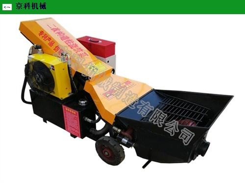 湖北室内用二次构造柱泵推荐厂家 邢台京科机械制造供应