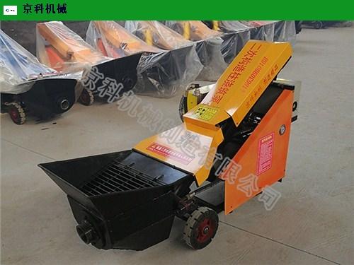 福建液压二次构造柱泵销售厂家 邢台京科机械制造供应