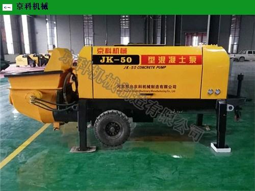 山东小型混凝土输送泵生产厂家 邢台京科机械制造供应