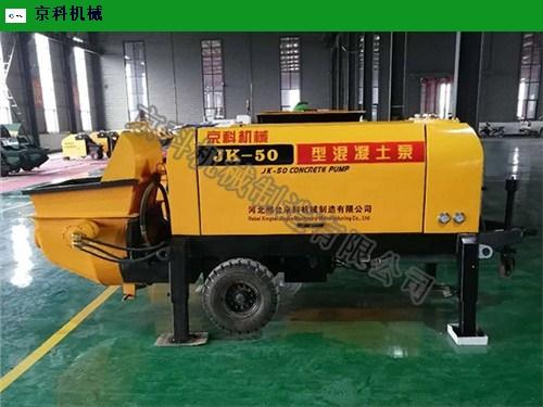福建新型建筑混凝土輸送泵生產廠家 邢臺京科機械制造供應