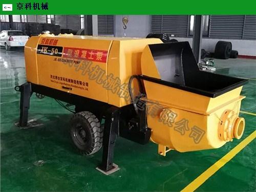 25型混凝土输送泵多少钱,混凝土输送泵