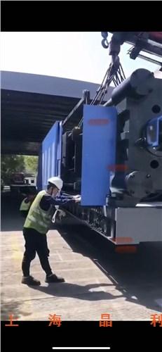 上海晶利起重设备安装工程有限公司