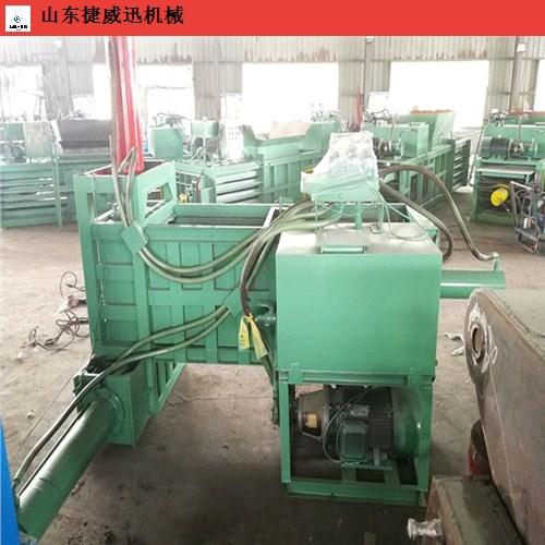 江苏稻草药材青储打包机规格尺寸 山东捷威迅机械设备供应