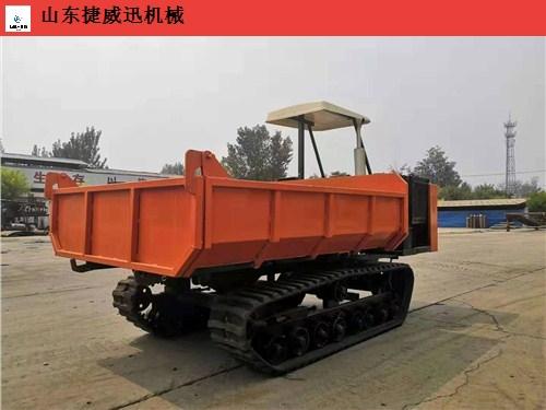 北京小型履带运输车制造厂家 山东捷威迅机械设备供应