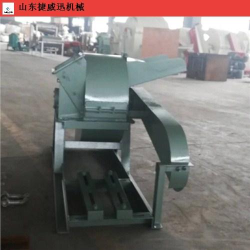 上海家具厂废旧下脚料木材粉碎机价格 山东捷威迅机械设备供应