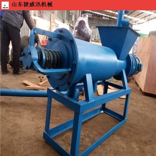 安徽有机肥干湿分离机 山东捷威迅机械设备供应