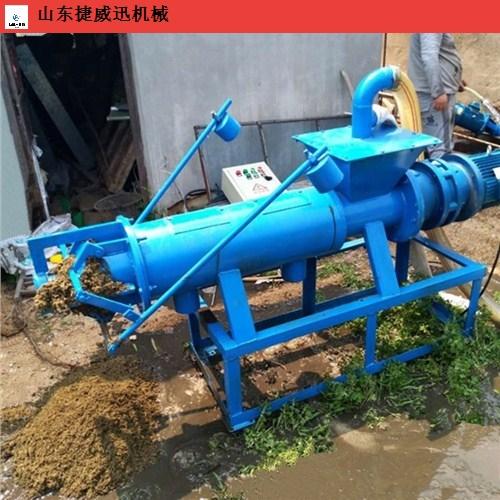 安徽干湿分离机价格 山东捷威迅机械设备供应