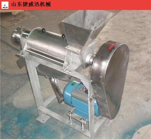 连续不锈钢螺旋榨汁机报价,不锈钢螺旋榨汁机