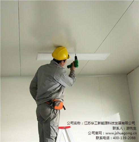 江苏华工新能源科技发展有限公司