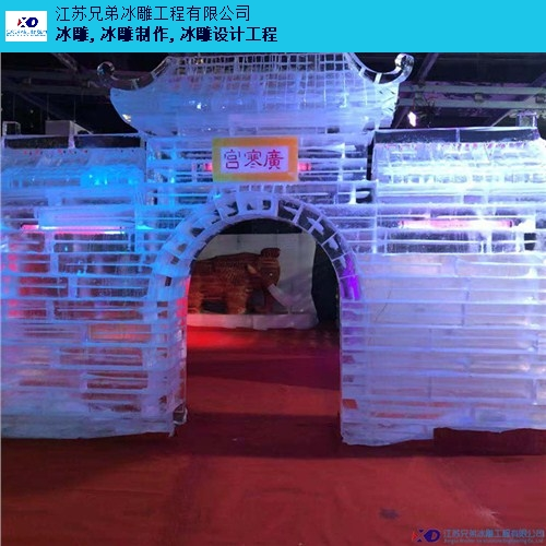北京冰雕展览报价,冰雕展览