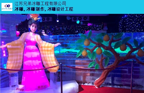 杭州专业冰雕展览 信息推荐「兄弟冰雕供应」