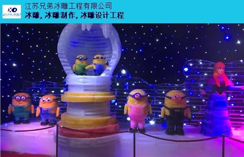 北京冰雕费用 服务至上「兄弟冰雕供应」