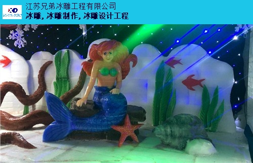 广东冰雕展多少钱 值得信赖「兄弟冰雕供应」