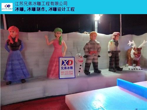 上海冰雕展,冰雕展
