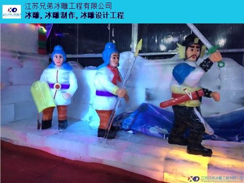 郑州冰雕展制作哪家好,冰雕展制作
