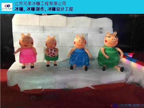 郑州冰雕展制作 诚信为本「兄弟冰雕供应」