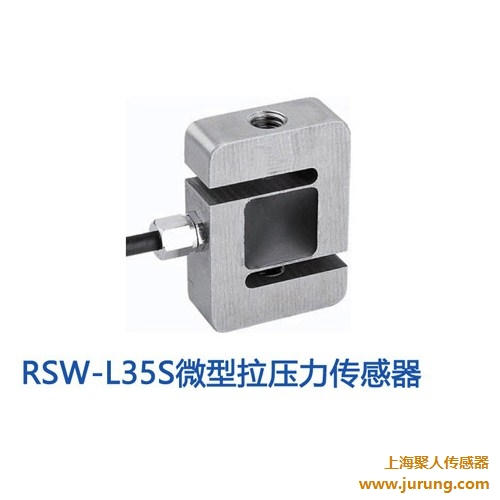 上海拉力传感器生产商厂家 上海聚人传感器公司供应