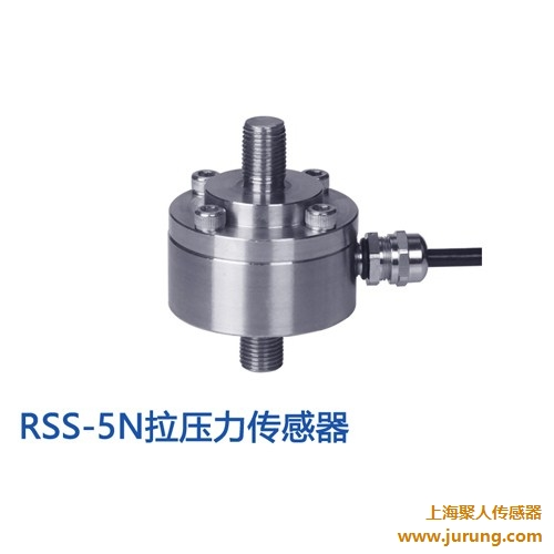 上海微型力传感器厂家 聚人供