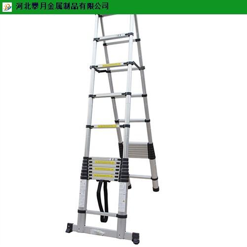 铝合金加厚合梯生产厂家,合梯