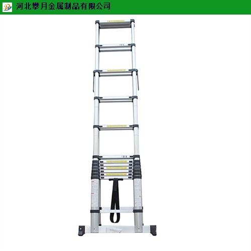 河南便携式伸缩梯生产厂家 欢迎来电 河北攀月金属制品亚博娱乐是正规的吗--任意三数字加yabo.com直达官网