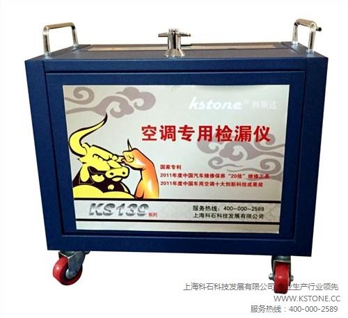 上海科石科技发展有限公司