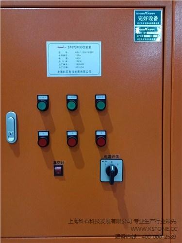 无油压缩机SF6回收装置  无油压缩机SF6回收装置厂家 科石供