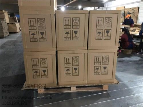 无锡科天纸制品有限公司
