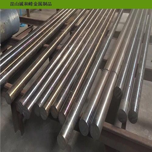 丽水GH2901高温合金 创新服务 昆山诚和峰金属制品供应