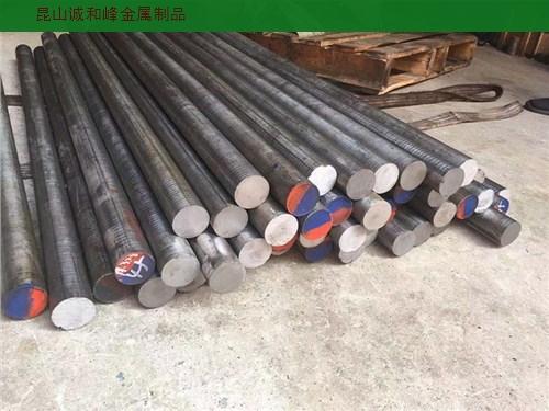 江苏H11工模具钢直销 昆山诚和峰金属制品供应