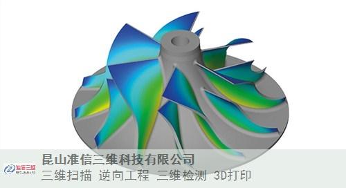 宁波专业轮廓度检测询问报价 服务为先「昆山准信三维科技供应」