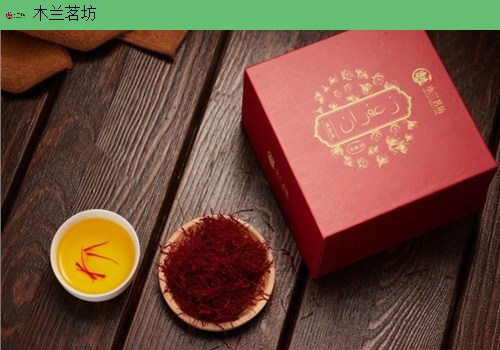 河源特級藏紅花伊朗藏紅花產品實拍 袁州區城東立林商貿供應